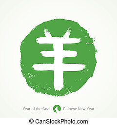 Chinese Lunar Year of the Goat