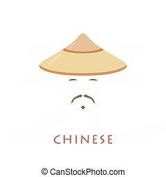Chinese man.