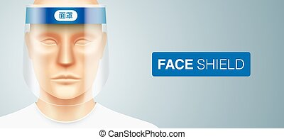 Chinese man with a plastic face shield.