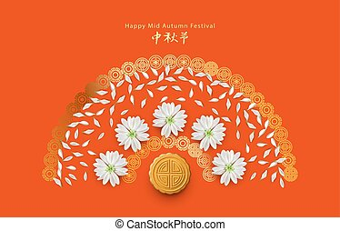 Chinese mid autumn festival card. Traditional oriental pattern, white petals and flowers. Translation of Chinese characters - Mid Autumn Festival