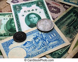 Chinese money of the 1930s