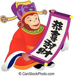 Chinese monkey god of prosperity