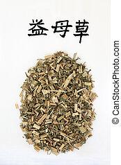 Chinese Motherwort Herb