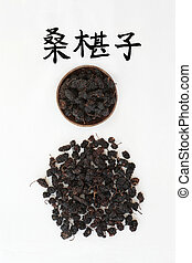 Chinese Mulberry Fruit Herb