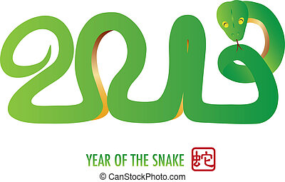 Chinese New Year 2013 Green Snake Calligraphy