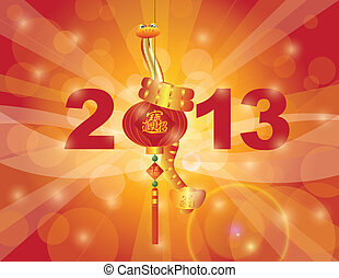 Chinese Lunar New Year 2013 Snake on Red Lantern with Bringing in Wealth and Fortune Text on Bokeh Background Illustration
