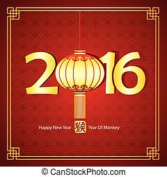 chinese new year 2016 - Chinese Calligraphy 2016 with...