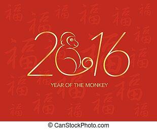 Chinese New Year 2016 Monkey on Red Background Illustration