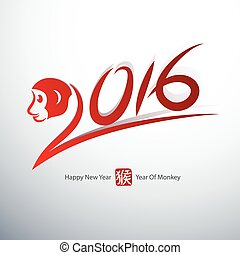 2016 - Chinese new year 2016 year of monkey Text Design