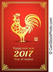 chinese new year 2017-3 - Chinese new year 2017 card is...