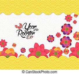 Chinese new year 2017 blossom