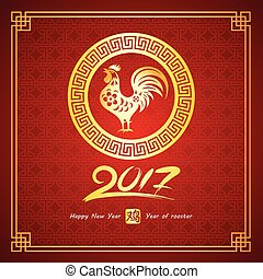 chinese new year 2017 - Chinese new year 2017 card is ...