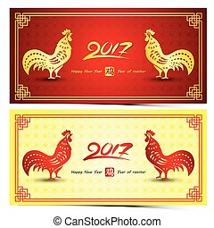 Chinese new year 2017(year of rooster),vector illustration