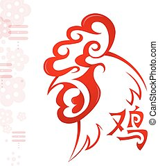 Chinese new year 2017 greeting card design - Red cock as...