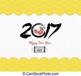 Chinese new year 2017 lantern