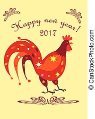 chinese new year 2017 - red cock on the yellow background