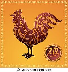 Chinese New Year 2017 Rooster horoscope symbol - Chinese...