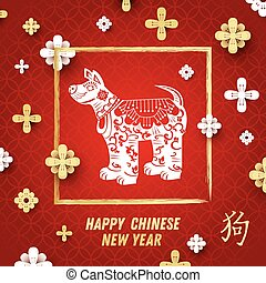 Chinese New Year 2018 Background with Dog and Lotus Flower.