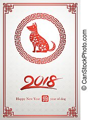 Chinese new year 2018 card is dog in circle frame and...