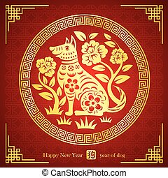 Chinese new year 2018 card is dog paper cut in circle frame ...