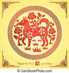 Chinese new year 2018 card is dog paper cut in circle frame...