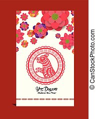Chinese new year 2018 card with blossom (hieroglyph Dog)
