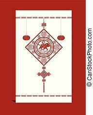 Chinese new year 2018 card with lantern (hieroglyph Dog)