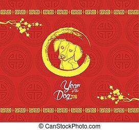 Chinese new year 2018. Cherry blossom and dog