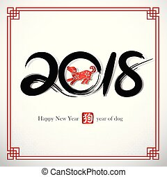 chinese new year 2018 - Chinese Calligraphy 2018, year of...