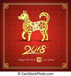 Chinese new year 2018 - Chinese Calligraphy 2018 Year of dog...