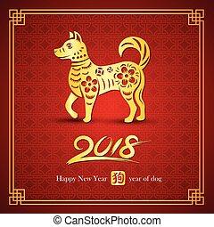 Chinese new year 2018 - Chinese Calligraphy 2018 Year of dog...