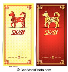 chinese new year 2018 - Chinese new year 2018 card is dog in...