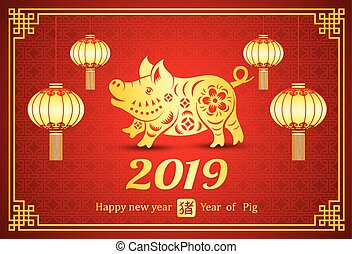 Chinese new year 2018 - Chinese new year 2019 card is pig in...