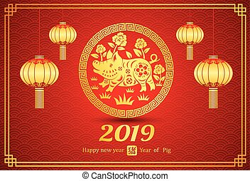 Chinese new year 2019 card is pig in circle frame with lantern and Chinese word mean pig, vector illustration