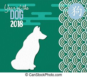 Chinese new year 2018 dog greeting card