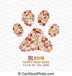 Chinese new year 2018 dog paw icon shape card - Happy...