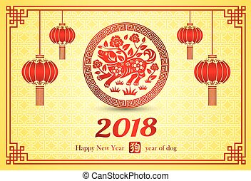 Chinese new year 2018 - Happy Chinese new year 2018 card is...