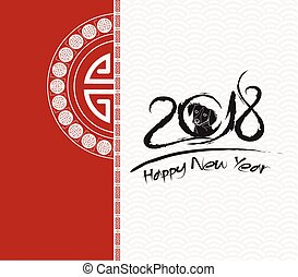 chinese new year 2018 festive vector card design with cute dog zodiac symbol of 2018