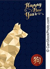 Chinese new year 2018 gold dog greeting card