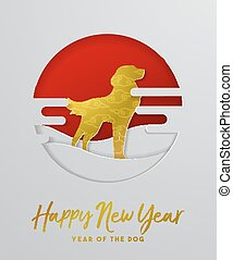 Chinese new year 2018 gold dog paper cut greeting card