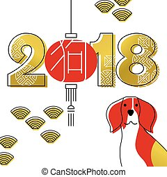 Chinese new year 2018 gold line art beagle dog design