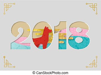 Chinese new year 2018 happy paper cut dog art