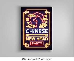 chinese new year 2018 party poster design brochure template neon vibrant banner flyer