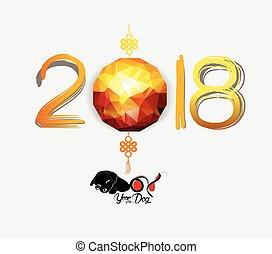 Chinese New Year 2018 polygonal lantern design