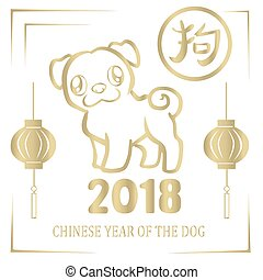 Chinese new year 2018 . Year of the dog