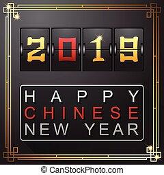 Chinese new year 2019 004