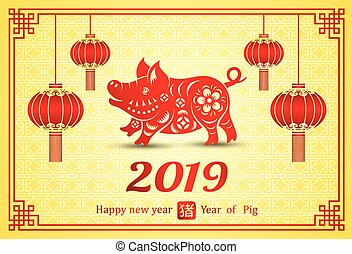 Chinese new year 2019 card is pig in circle frame with ...