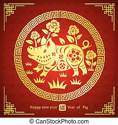 Chinese new year 2019 - Chinese new year 2018 card is pig ...