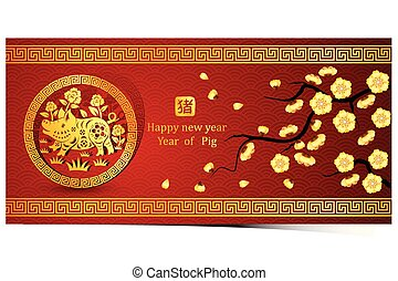 chinese new year 2019 - Chinese new year 2019 greeting card ...