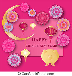 Chinese New Year 2019 yellow earth pig. Paper flowers and lanterns